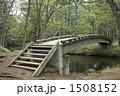 湯川 戦場ヶ原 橋の写真 1508152
