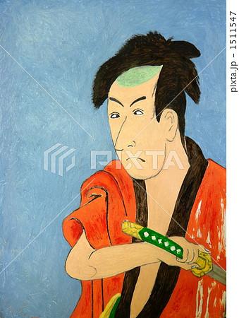 浮世絵風アレンジ画 侍のイラスト素材 1511547 Pixta