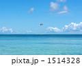 青い海 青い空 自然の写真 1514328