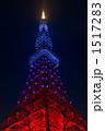 東京タワーサッカー日本代表応援ブルーライトアップ 1517283