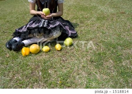 フルーツと野菜と座る 1518814