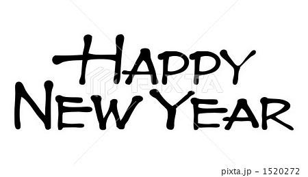 happy New Yearのイラスト素材 1520272 Pixta