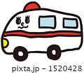 救急車 1520428