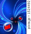 突き進む中国のバブル 1524492