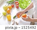フルーツ 野菜 キッチンの写真 1525492