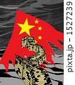 崩れる万里の長城と中国国旗 1527239