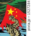崩れる万里の長城と中国国旗 1527284
