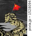 中国国旗と万里の長城 1528094