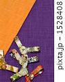 草木染め布と箸置き 1528408