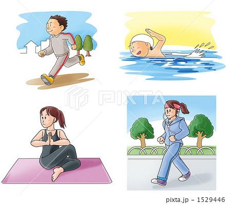 毎日の適度な運動のイラスト素材...
