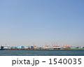コンテナヤード 物流 ガントリークレーンの写真 1540035