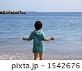 秋の砂浜 1542676