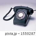 黒電話 1550287