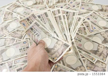 gat a money 1553364