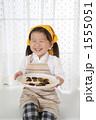 幼児 クッキー お菓子作りの写真 1555051