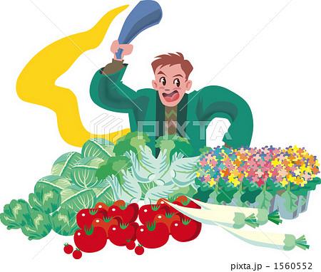 野菜の販売 1560552