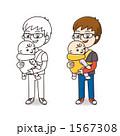 乳幼児 パパ 抱っこ紐のイラスト 1567308
