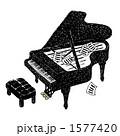 グランドピアノ ピアノ 楽譜のイラスト 1577420