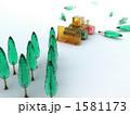 開発 1581173