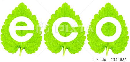 葉と白抜き文字(eco) 1594685