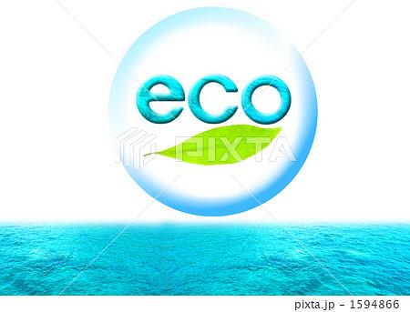 海と海の文字(eco)のイメージ 1594866
