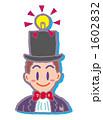 201007.ひらめき 1602832