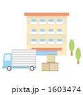 引越し業者 荷物 引越のイラスト 1603474