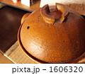 茶色の土鍋 1606320