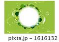 バブル 泡 円のイラスト 1616132
