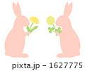 二匹のウサギ(シルエット) 1627775