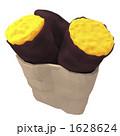焼き芋 1628624