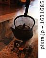 囲炉裏 1631685