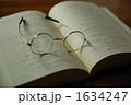 学問のススメ 1634247
