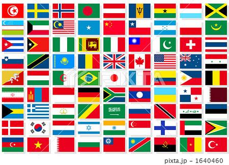 国旗 旗 万国のイラスト素材 1640460 Pixta