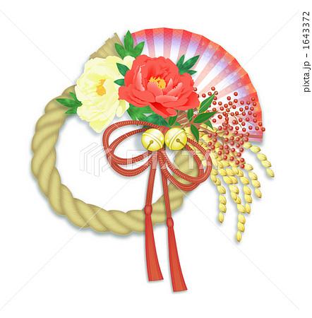 正月飾り02 紅白牡丹としめ縄のイラスト素材 1643372 Pixta