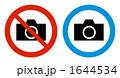 アイコン 撮影禁止 マークのイラスト 1644534
