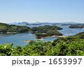 小島 九十九島 島の写真 1653997