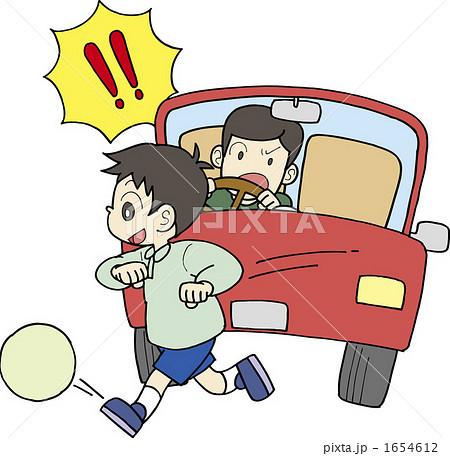 交通安全/イラスト家族 1654612