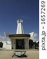 平和記念公園 平和祈念公園 平和祈念堂の写真 1657269
