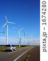 オトンルイ風力発電所 1674280