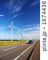 オトンルイ風力発電所 1674436