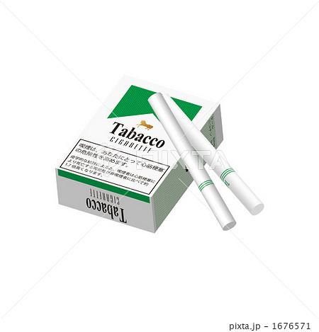 タバコの箱と2本の煙草のイラストのイラスト素材 [1676571] - PIXTA