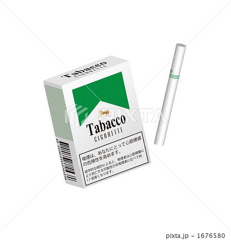 タバコのイラストのイラスト素材 [1676580] - PIXTA