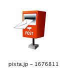 post 投函 郵便ポストのイラスト 1676811