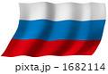 ロシア連邦 国旗 ロシアのイラスト 1682114
