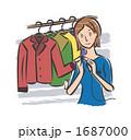洋服の管理 1687000