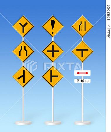 道路標示 の写真・イラスト ...