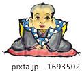 招福 福助 福助人形のイラスト 1693502