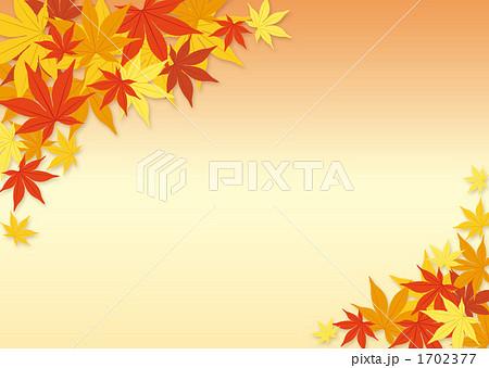 秋の背景素材 紅葉のイラスト ...