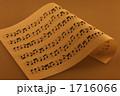 五線紙 音符イメージ 楽譜イメージの写真 1716066